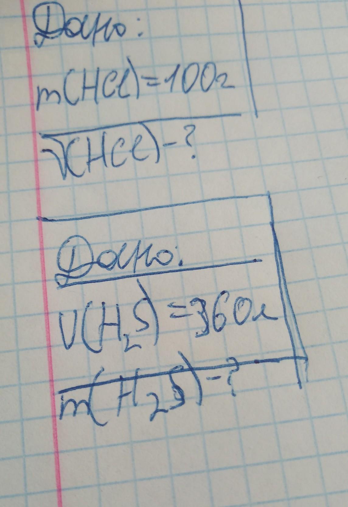 Помогу решить задачи по химии решение бухгалтерских задач скачать