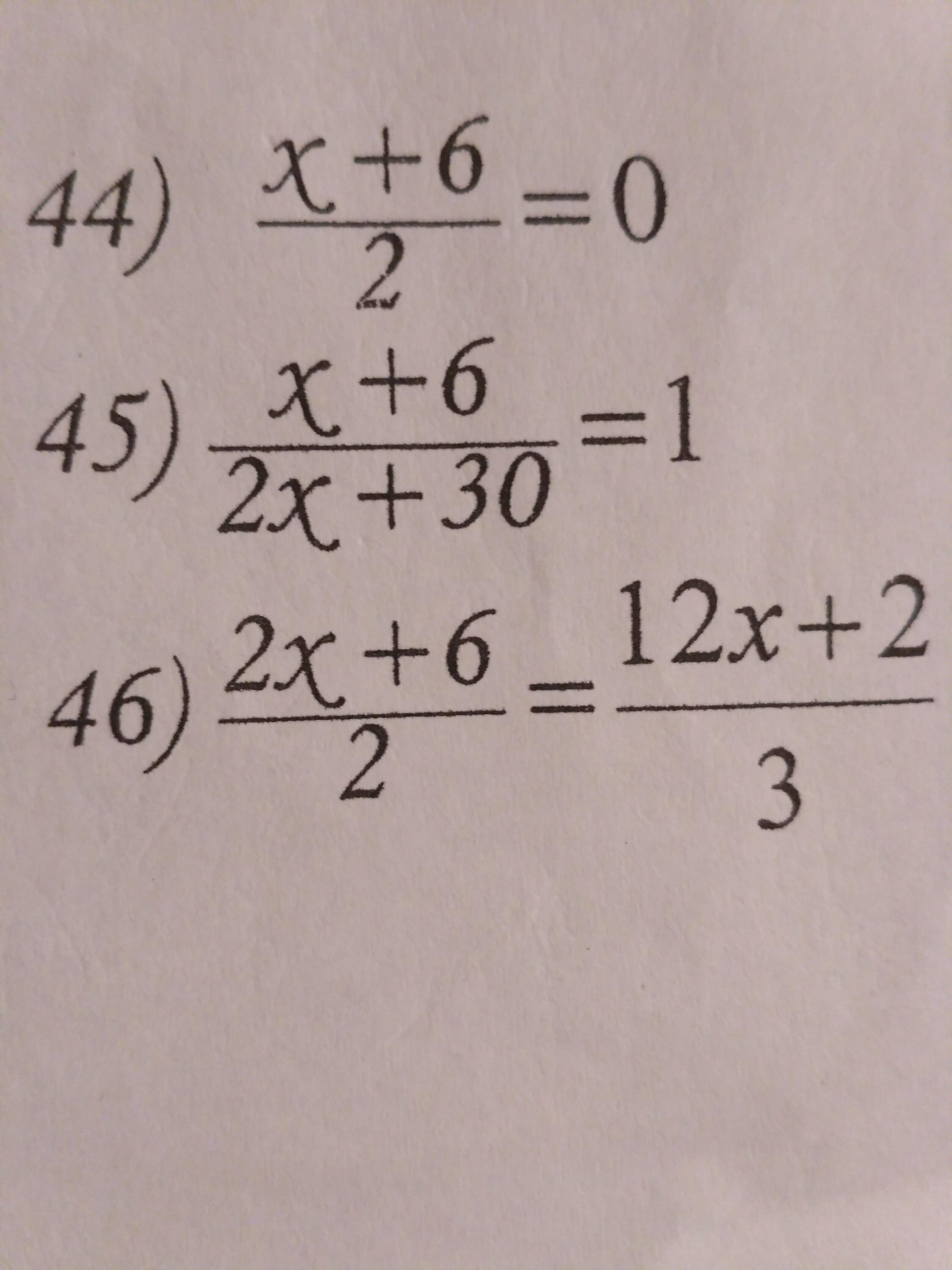Помогите решить уравнения.