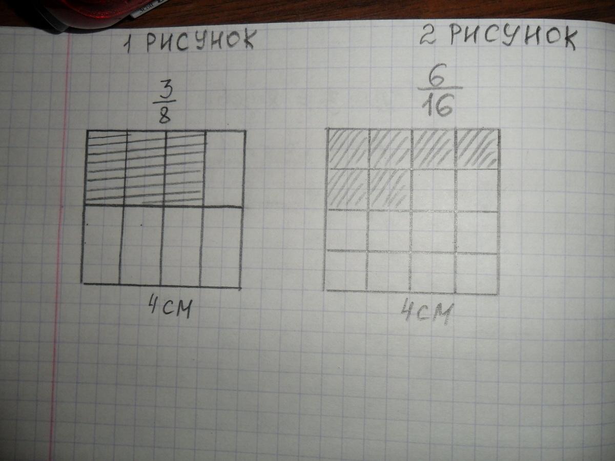 Площадь закрашеной части квадрата abcd равна 4 см квнайди площадь квадрата abcd