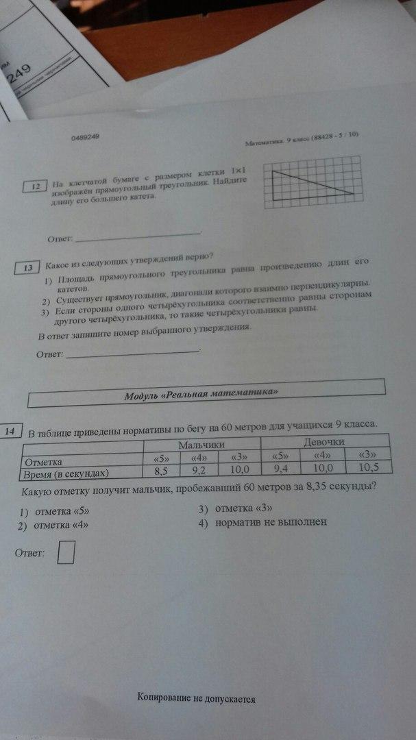 Решить задачу по математике срочно примеры решения задач зоны френеля