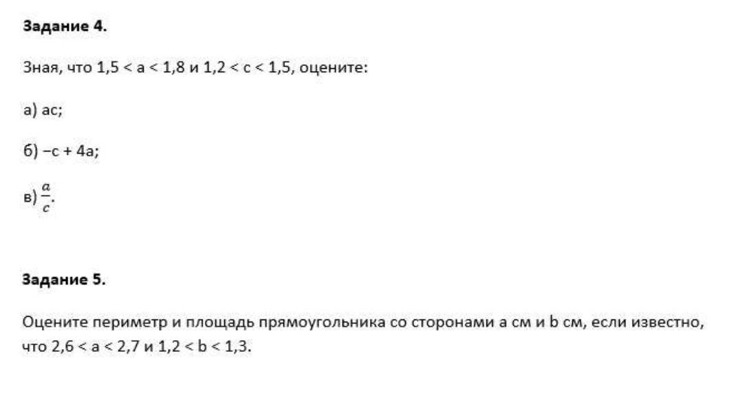 Алгебра на картинке оч прошу Загрузить png