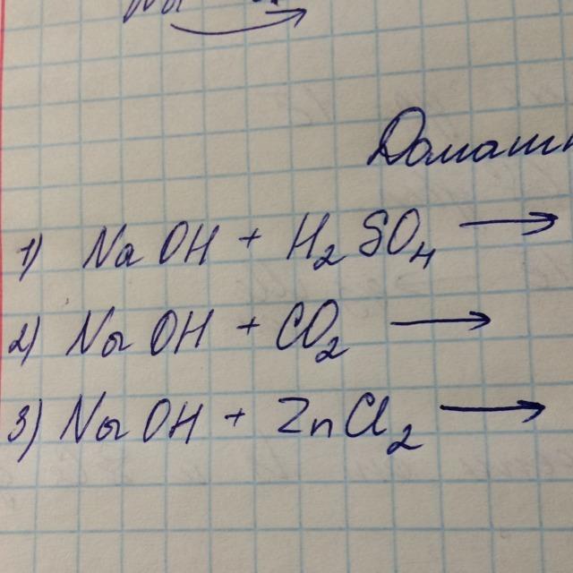 Решить уравнения  Пожалуйста Загрузить png