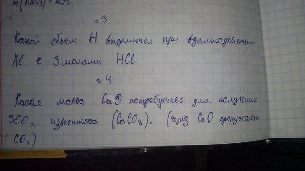 Caco3 задача решить решение задач в пределах 1000