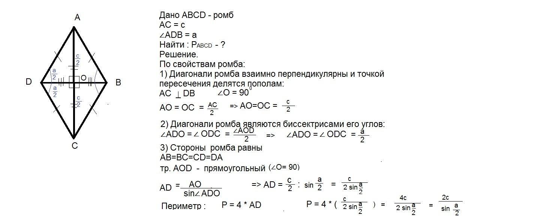 Ответ в приложении<br>=================