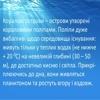 СЕРГІЙКО1203