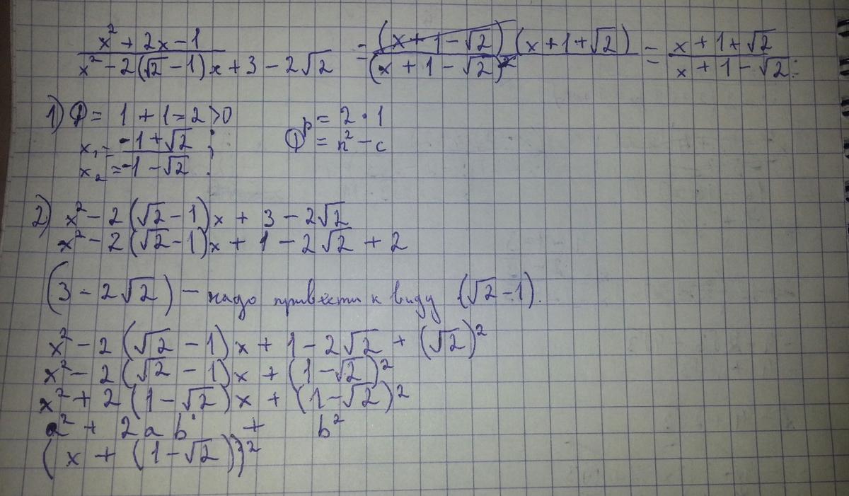 алгебра 8 класс мектеп решебник 2012