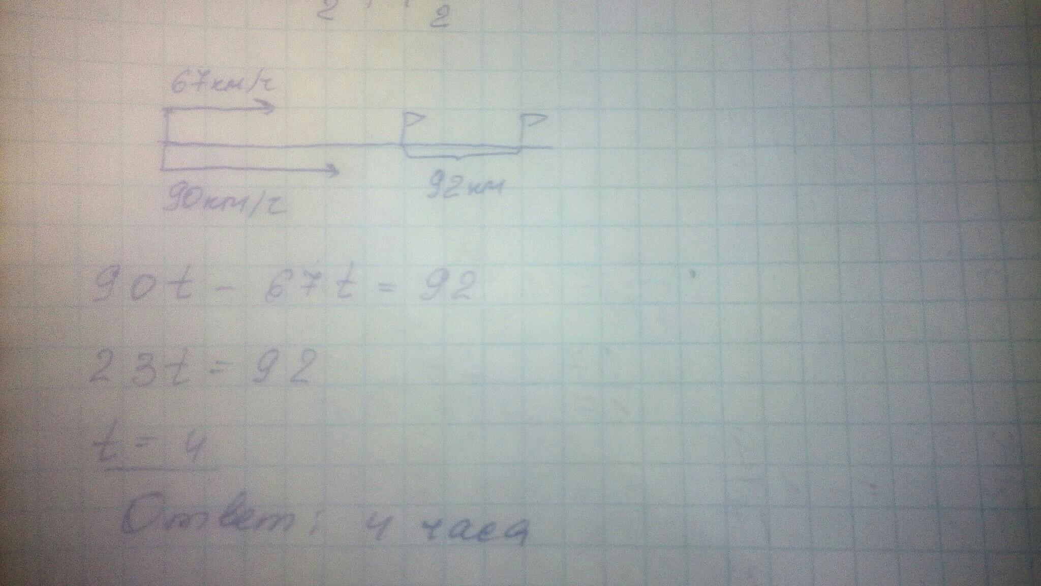 Реши задачу два автомобиля расчетные формулы для решения задач по химии
