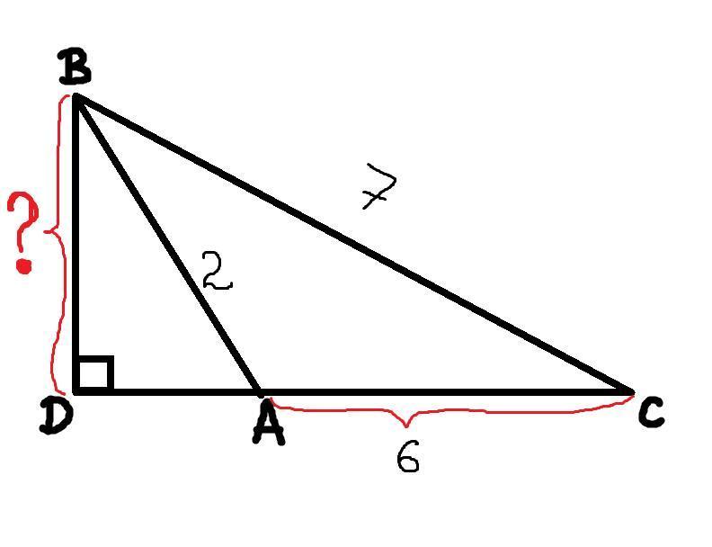 Помогите пожалуйста: Найдите высоту BD.