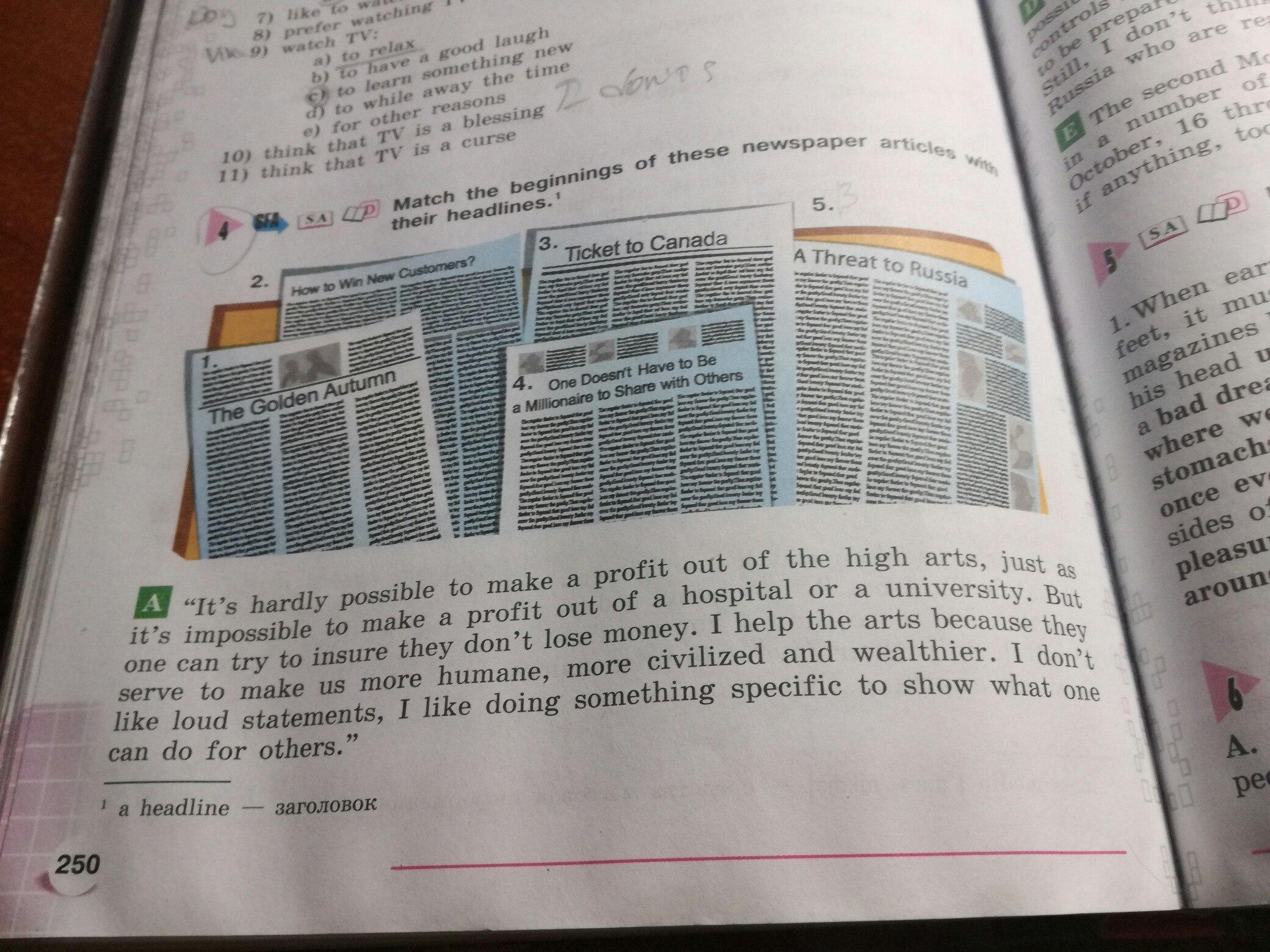 Люююююди пожалуйста можете помочь с заданием по английскому 8 класс. Я просто немного не понимаю, но оочень важно...