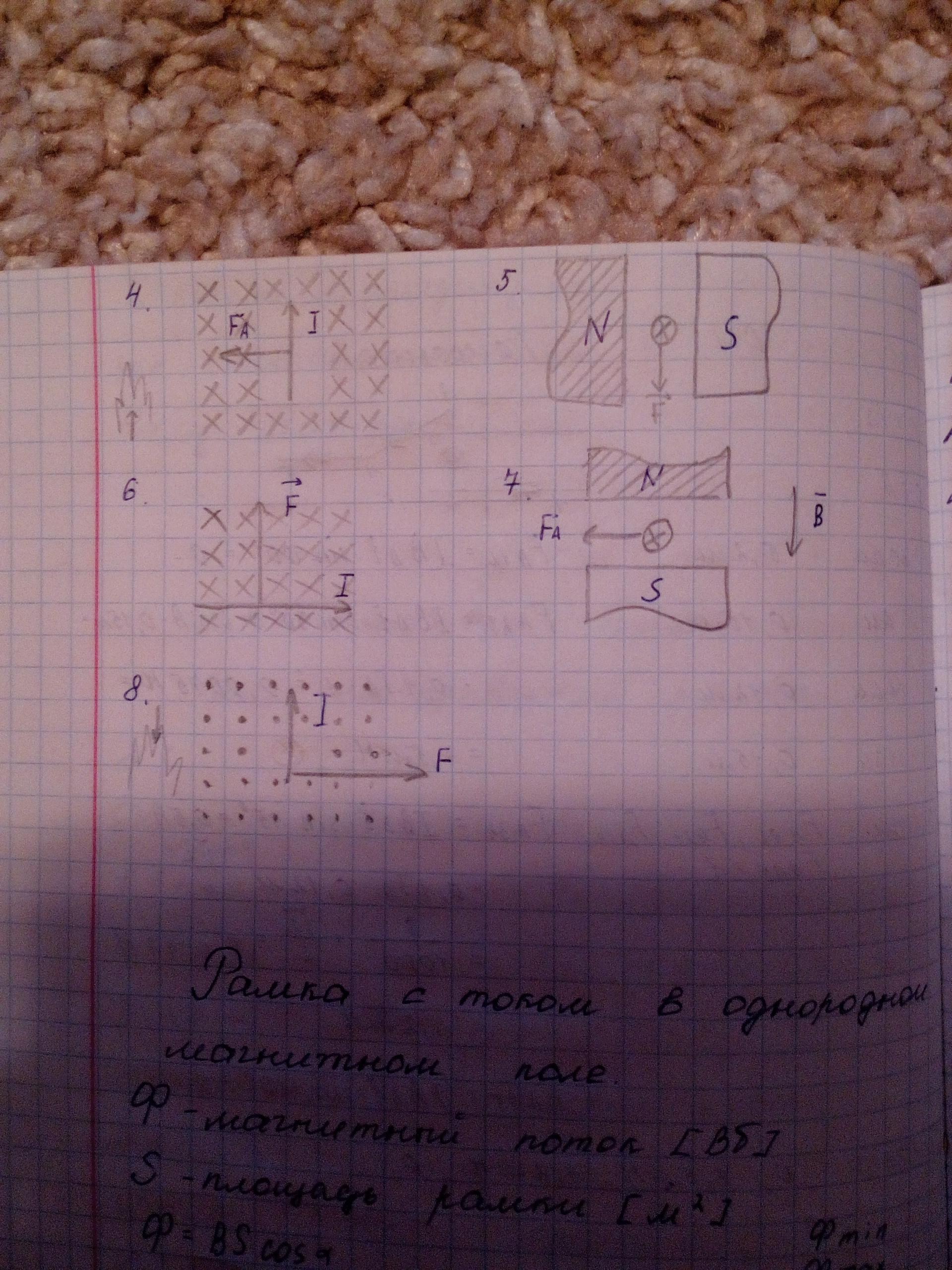 решение текстовых задач 1 класс фгос