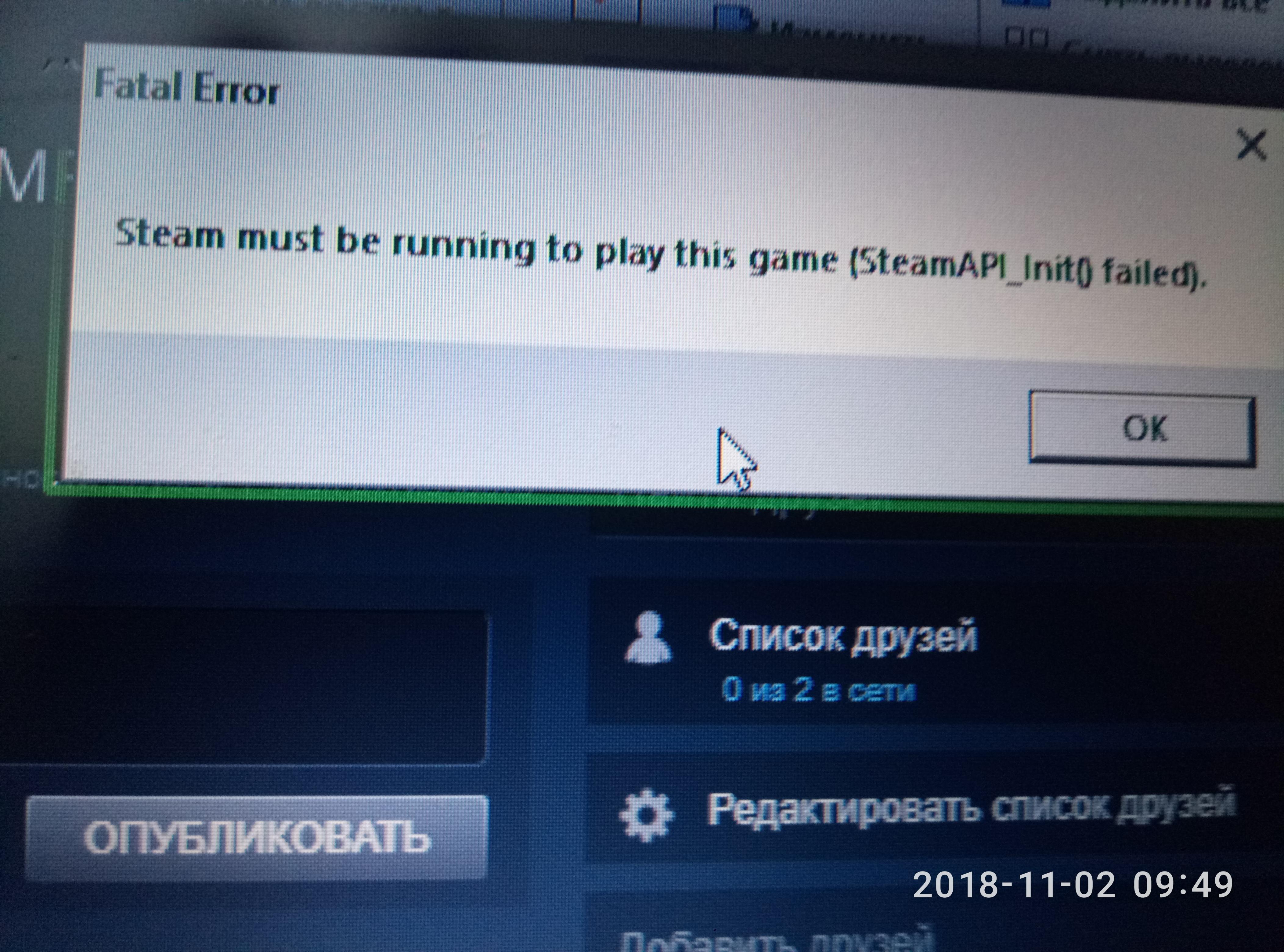Steam Api Init Failed Windows 10