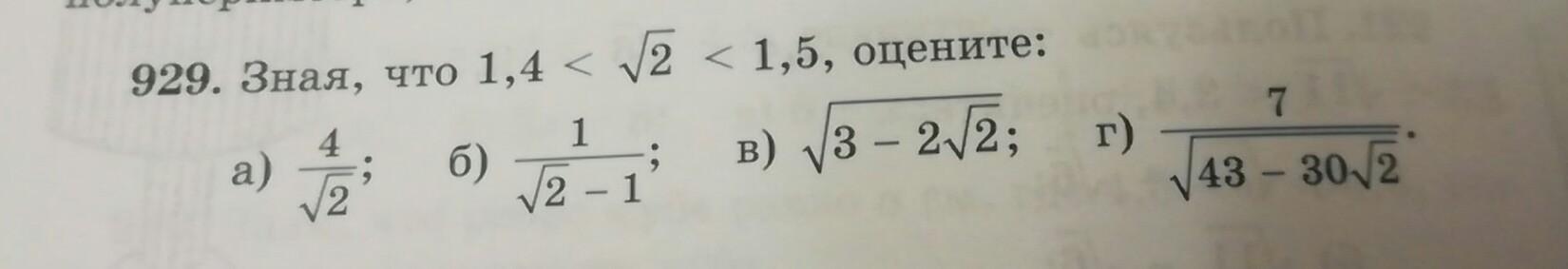 Помогите пж под Б! Прошу!