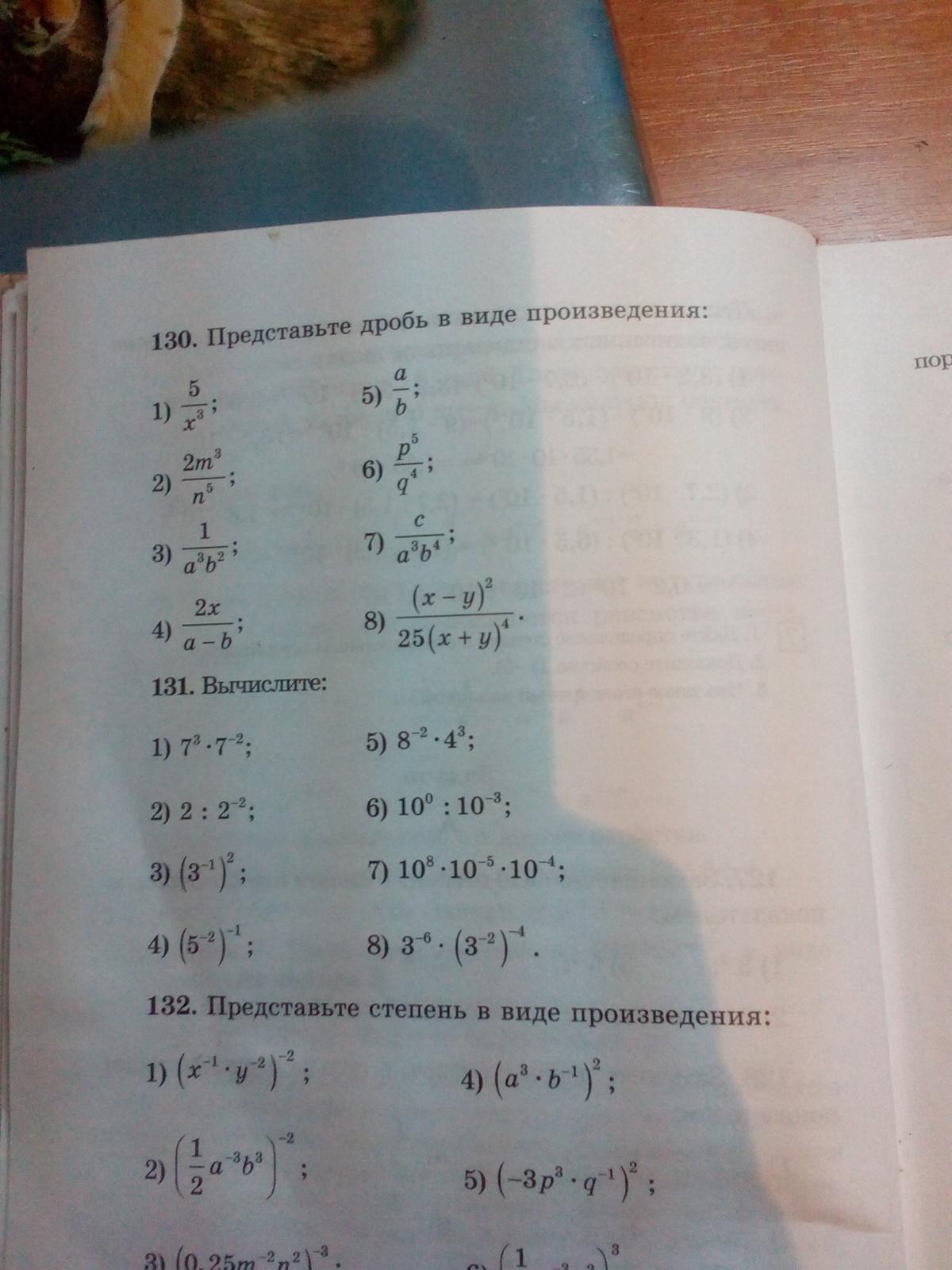 Как связаться с администрацией ВКонтакте.