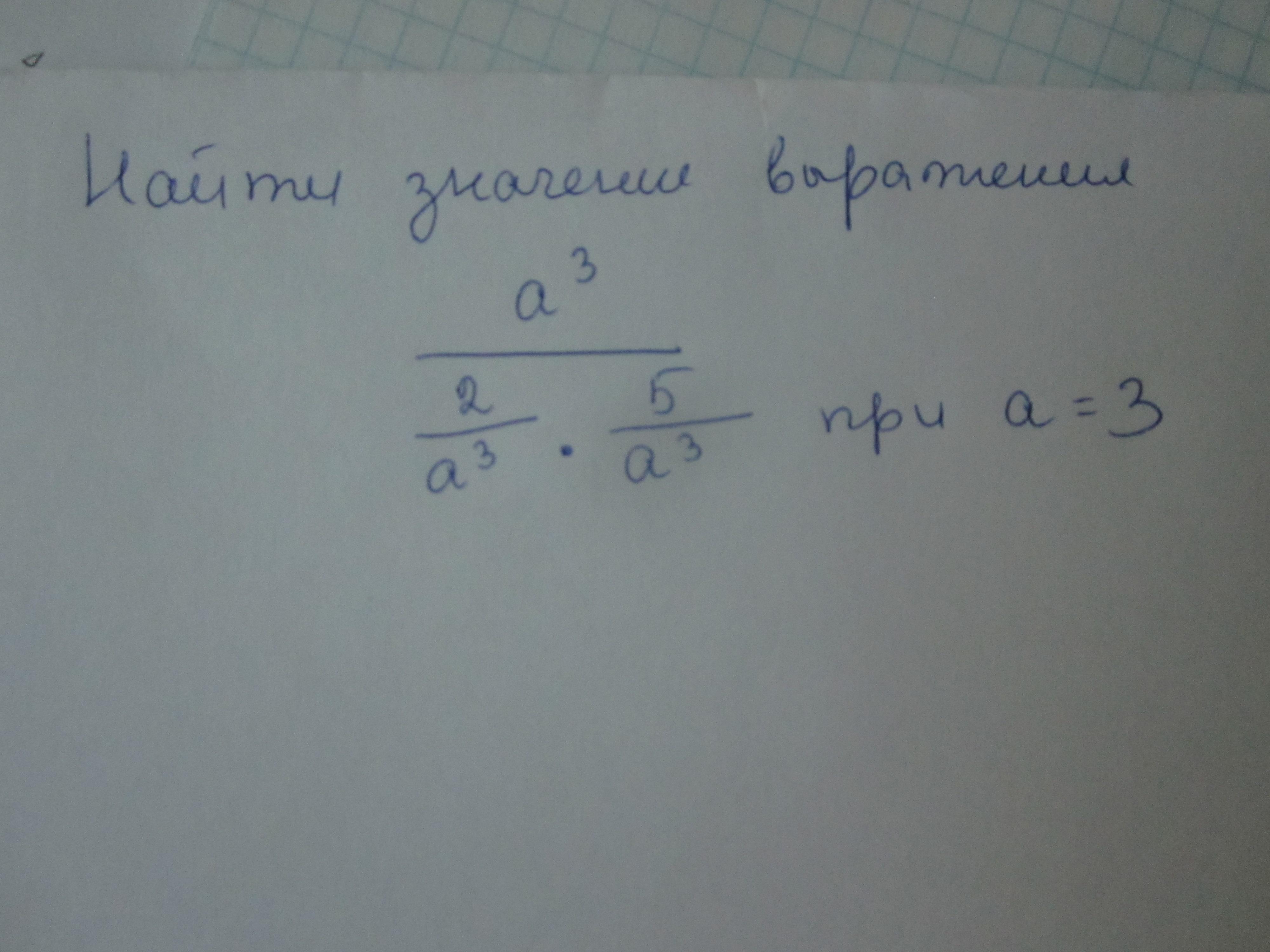 Помогите с решением, пожалуйста!!!