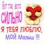 Love45