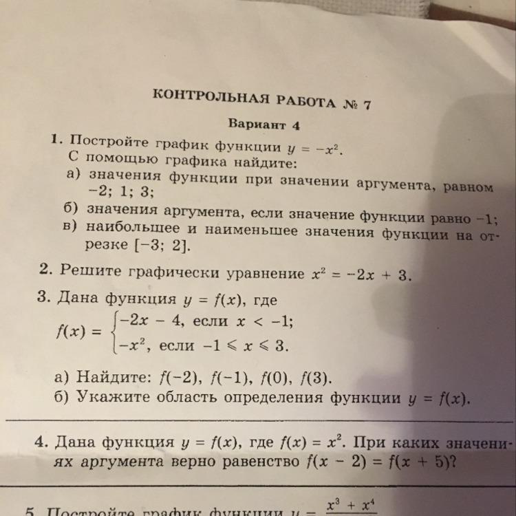 Пожалуйста №1,3)Со всеми буквами