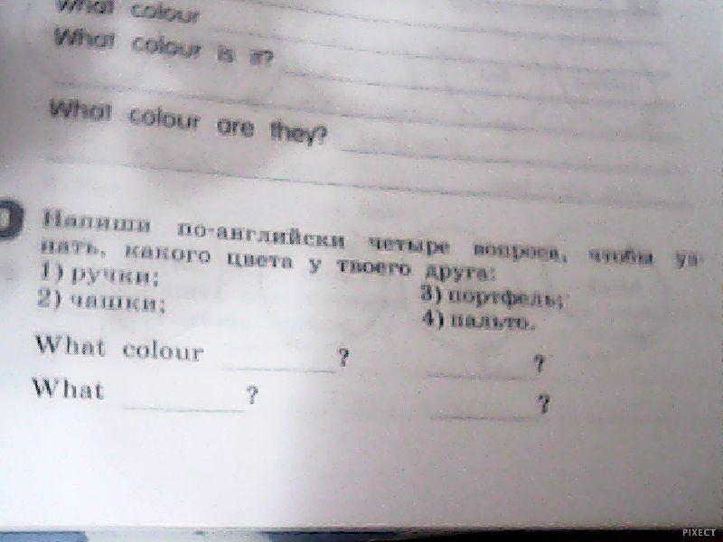 Приложение по британскому языку для 3 класса