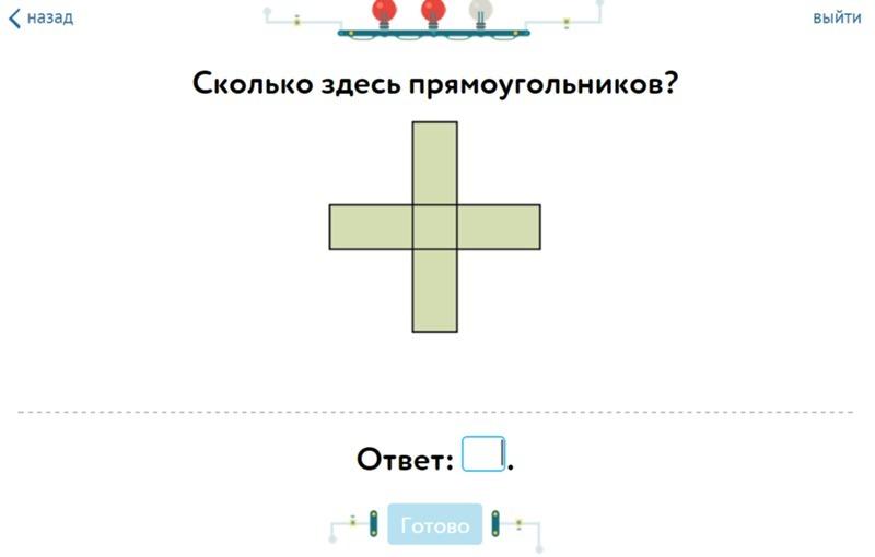 Сколько здесь прямоугольников?????