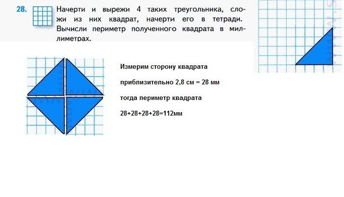 Решение задачи начерти тела вращения презентация решение задач