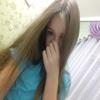 Настя21Корнеева