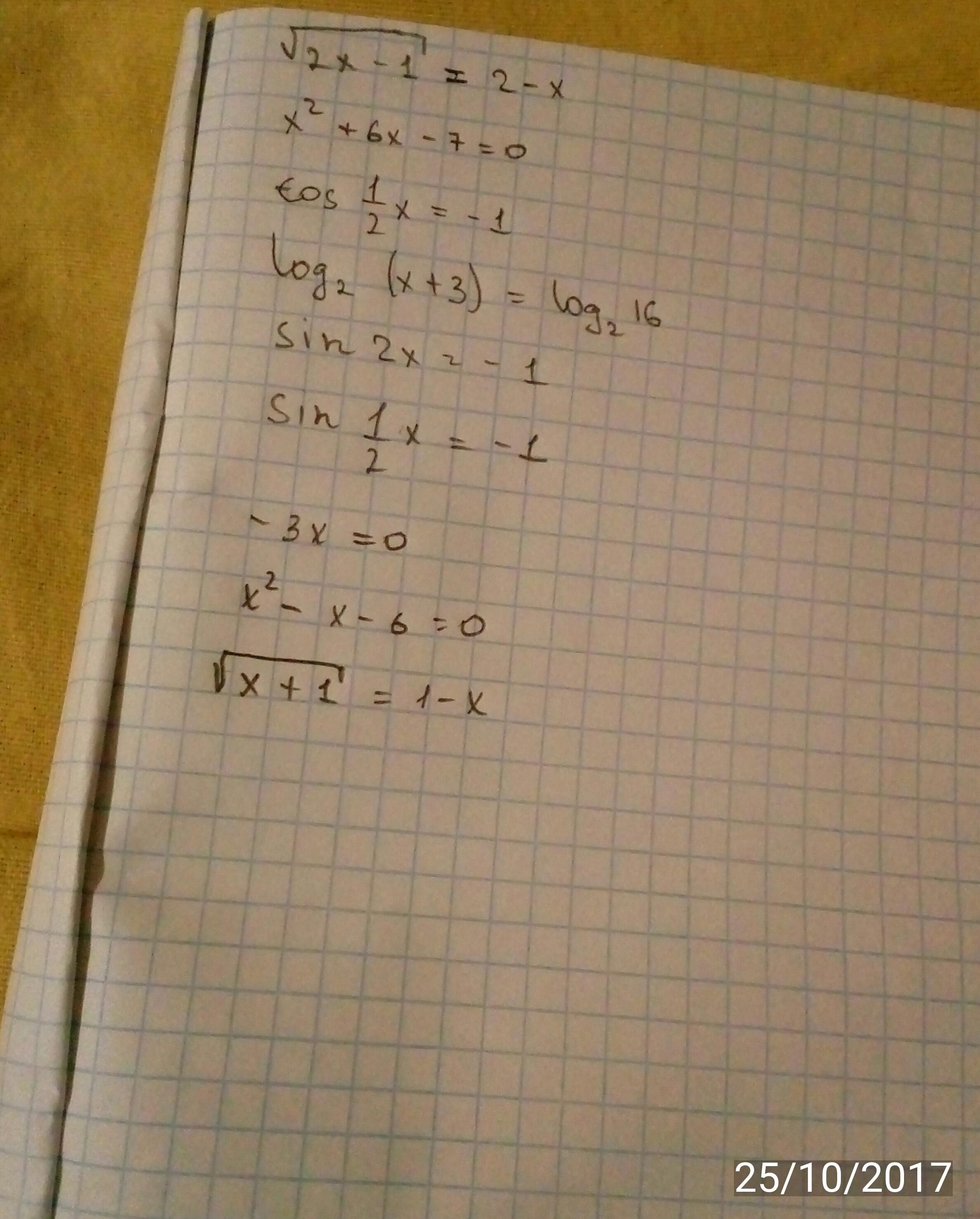 Помогите решить уравнения: