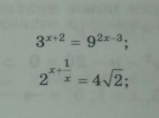 Изображение к вопросу Решите уравнения. Спасибо заранее. <3
