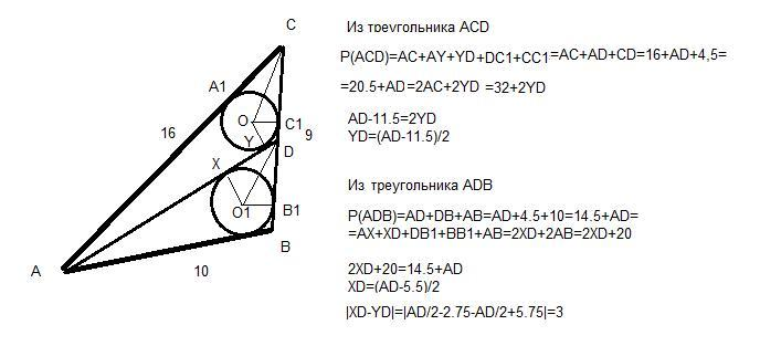 Про треугольник ABC известно, что AB=10, AC=16,