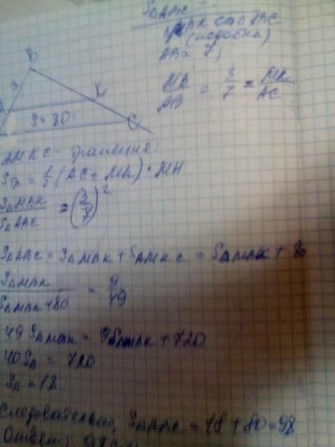 Решение задачи основано на подобии треугольников.