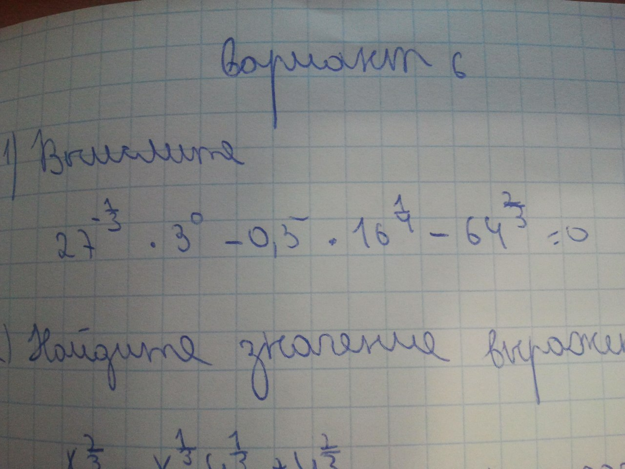 0,5)(-4) = 16