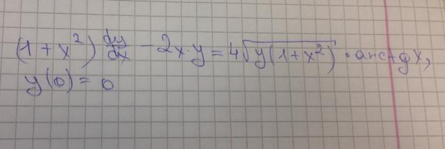 Найдите решение уравнения Бернулли,