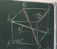 Найти длины диагоналей прямого параллелепипеда у