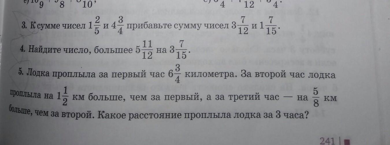 Помогите пожалуйста сделать задания 3,4,5)