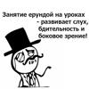 мямя6766666