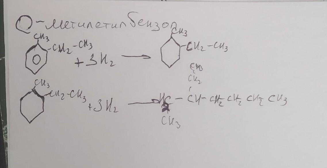Напишите структурную формулу вещества по его