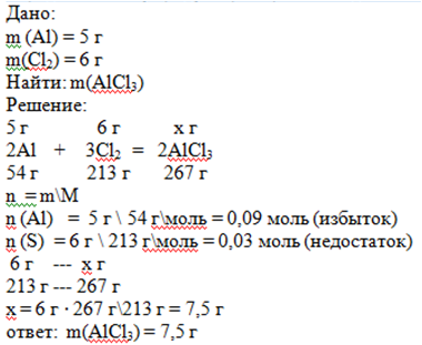 Химия решение задач избытком решение задач через точку