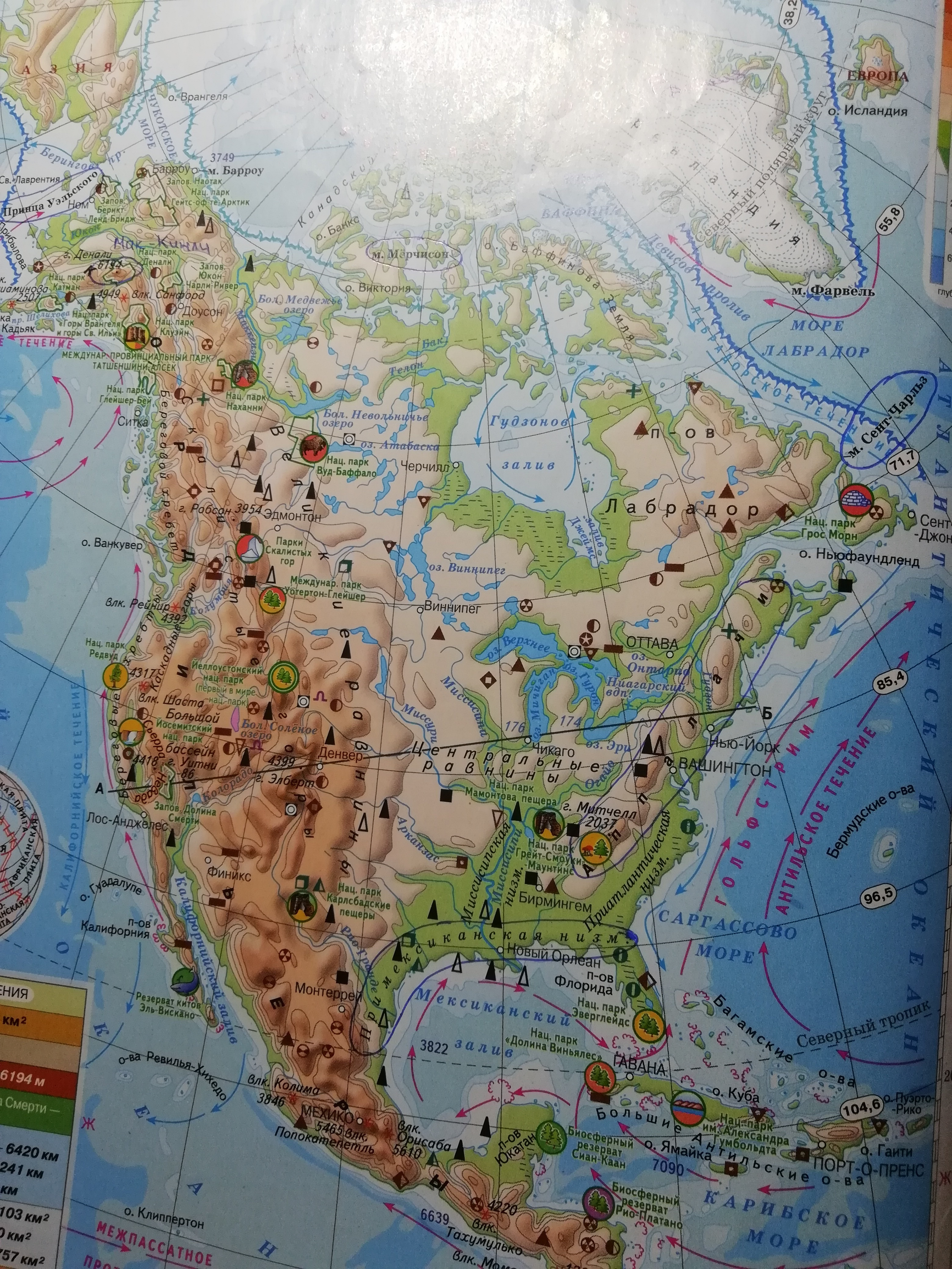 Обозначь на контурной карте океанические течения