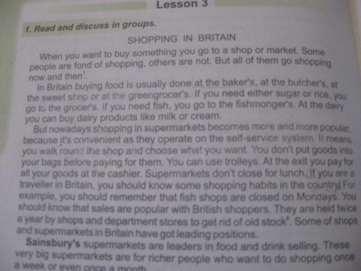 english lesson shopping in britain Present perfect, english, shopping in britain, demonstrative lesson, урок по английскому языку, ағылшын тілі.