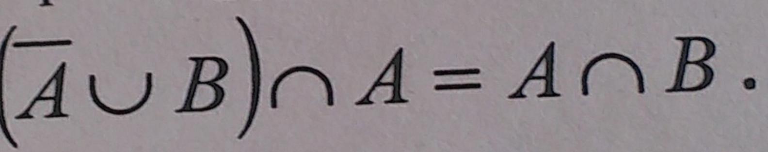 Помогите пожалуйста доказать тождество из теории