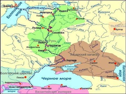 Картинки по запросу путь из варяг в греки
