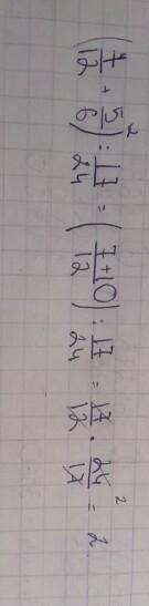 Ответ:2<br>Решение на фото