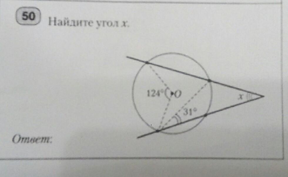 Решебник по наглядной геометрии казаков 7 класс.