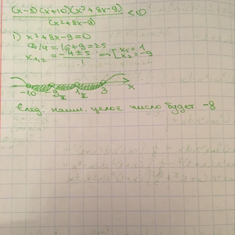 Помогите с алгеброй )))