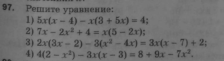 Решите уравнение: картинка внизу