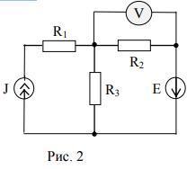 Схема цепи представлена на рис. 2. Задайте
