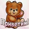 маруська2098