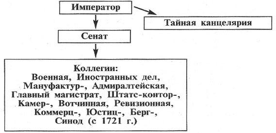 Зайка-обнимашка: схема 37