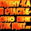 катя199847