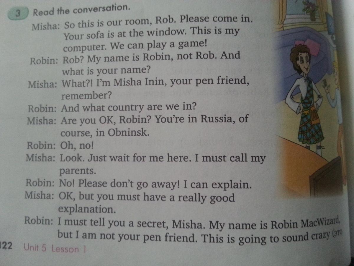 задача масса урок гид и перевод учебник парню, подруге, другу