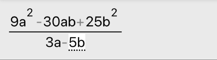 Упростить дробь  При а=2;b=5 Пожалуйста помогите