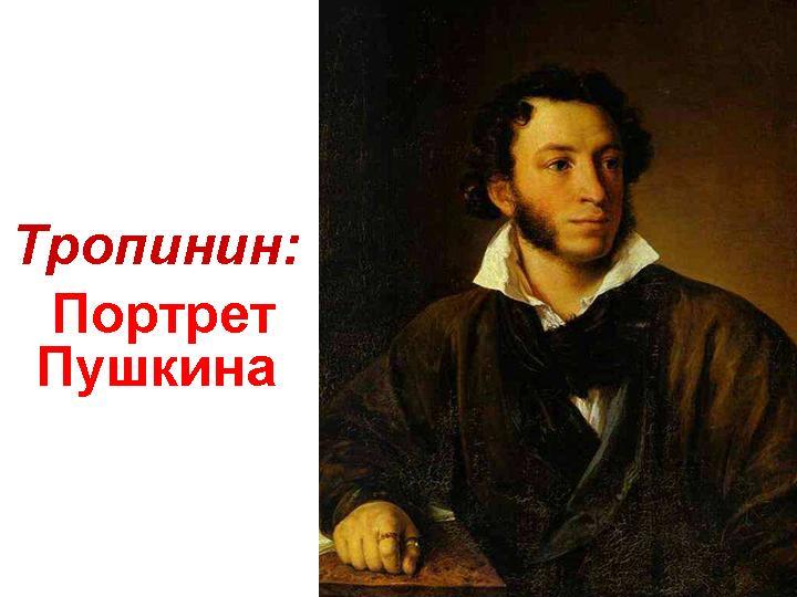 Скачать книгу а с пушкин маленькие трагедии